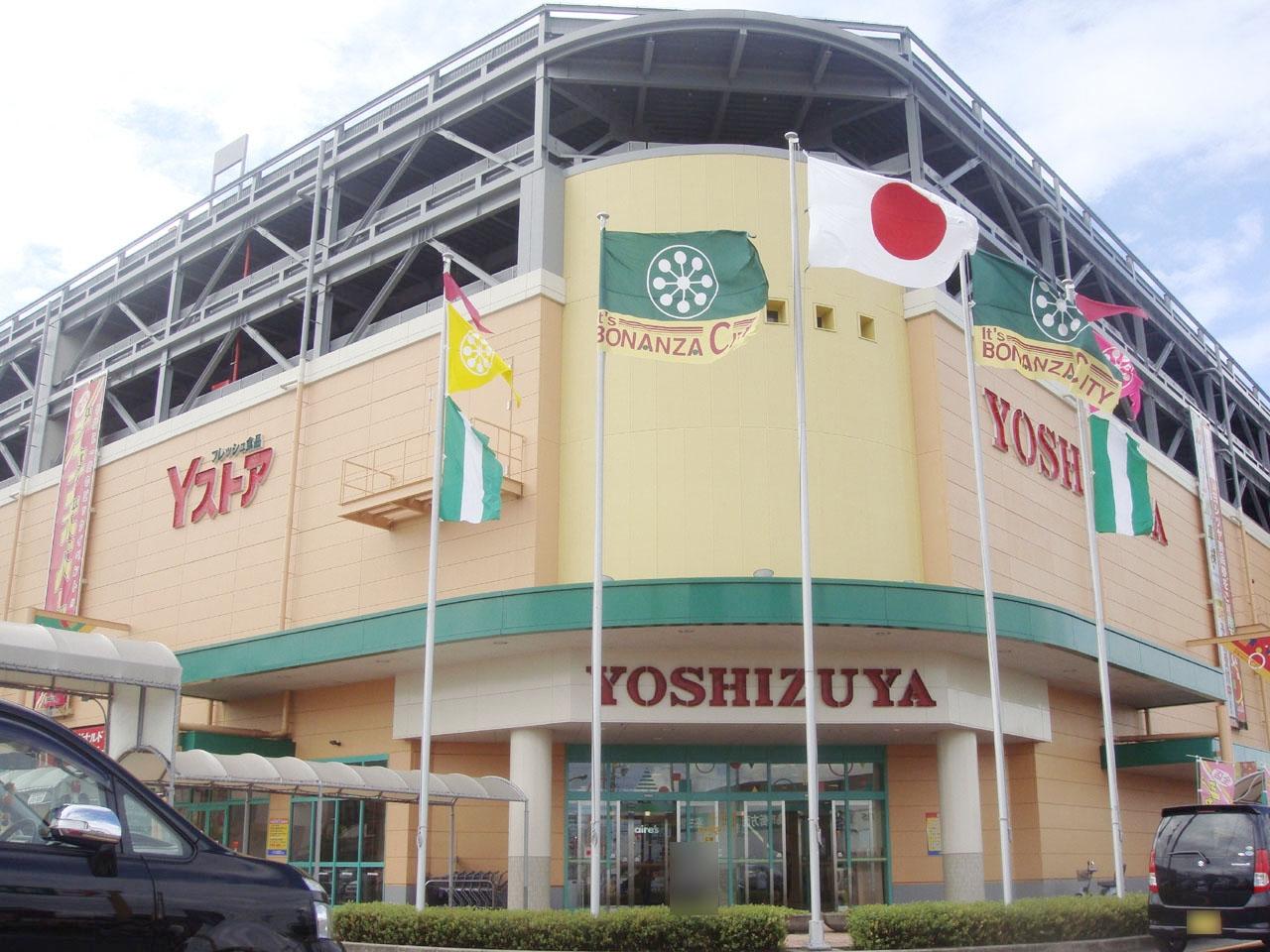 ヨシヅヤ 津島本店