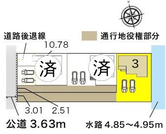 新築一戸建て 愛西市柚木町北田面 名鉄尾西線日比野駅 2460万円
