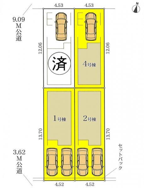 新築一戸建て 名古屋市中村区大正町3丁目 近鉄名古屋線米野駅 3880万円