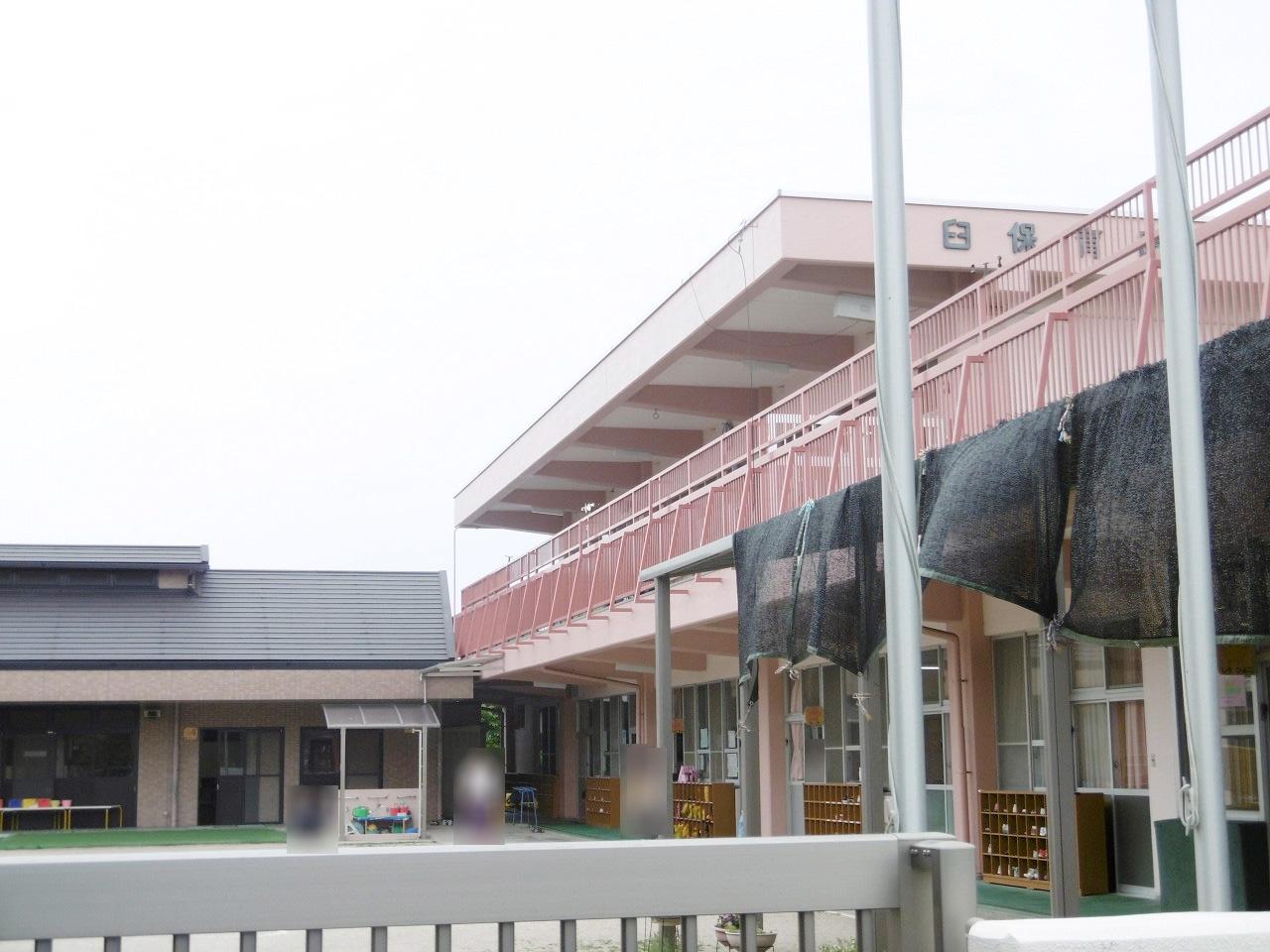 唐臼保育園