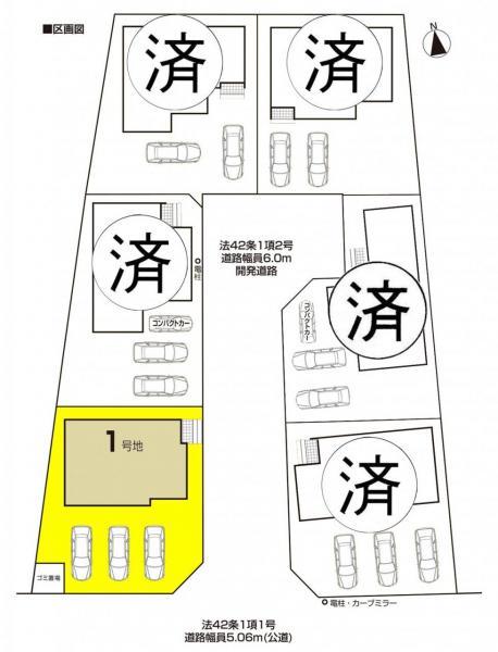 新築一戸建て 弥富市平島町西勘助 近鉄名古屋線近鉄弥富駅 2990万円