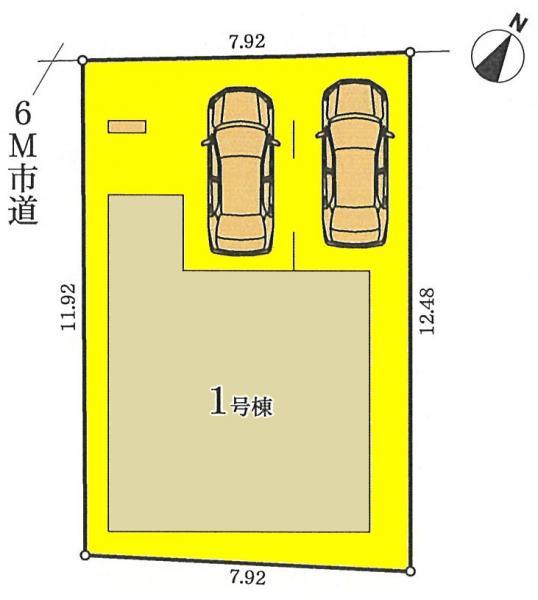 新築一戸建て 名古屋市熱田区幡野町 名古屋市名港線日比野駅 3980万円