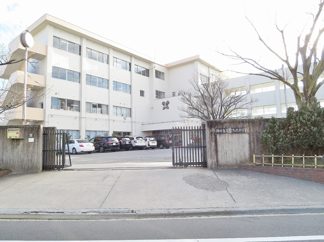 岡崎市矢作北中学校