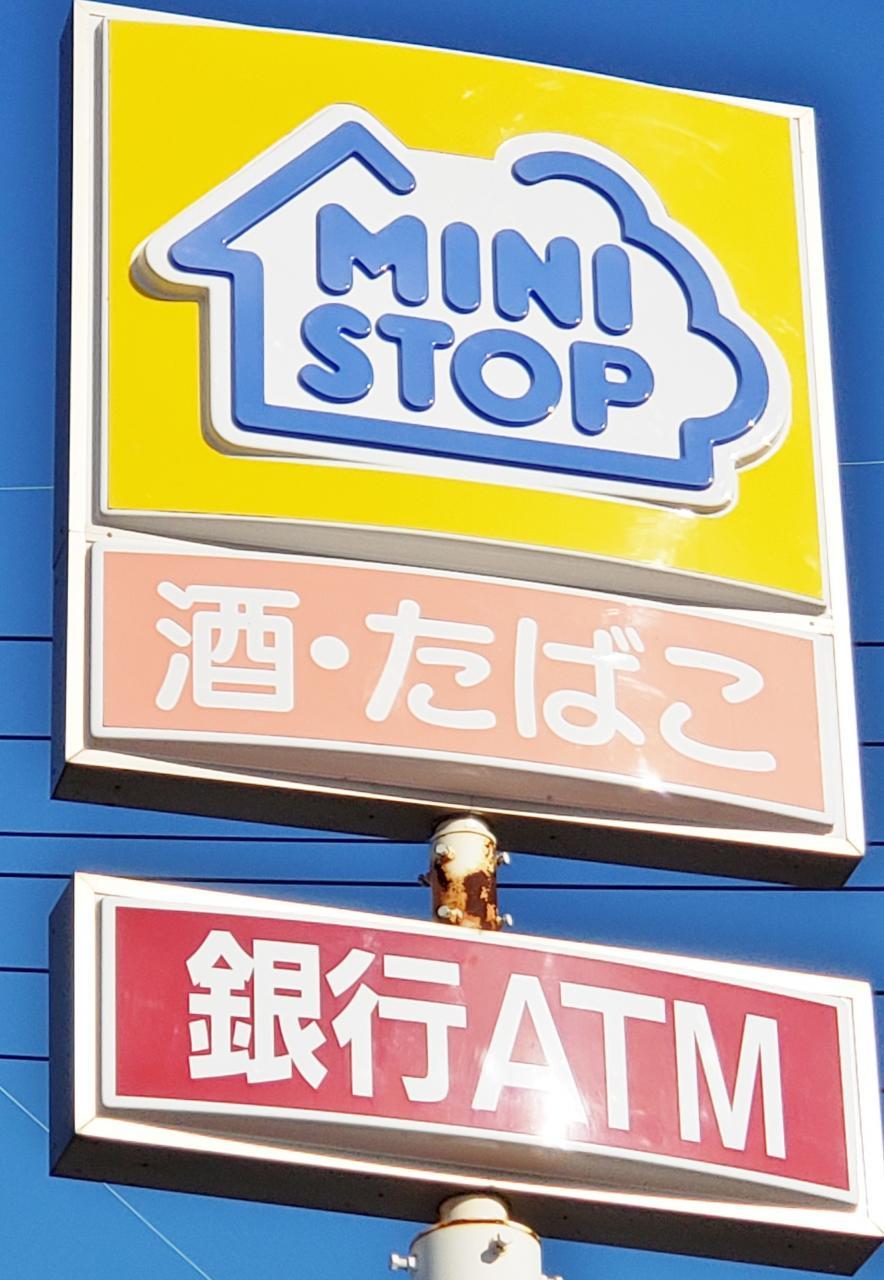 ミニストップ 桝塚店