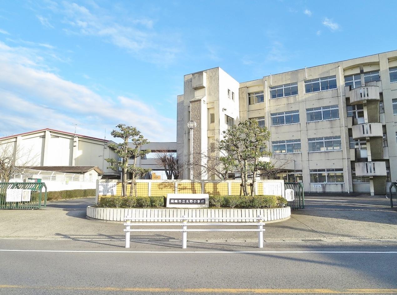 岡崎市立北野小学校