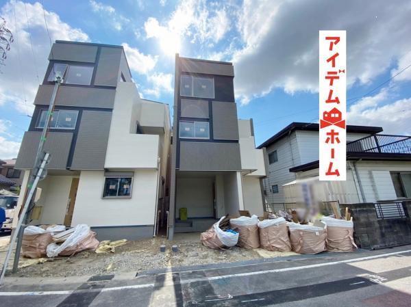 新築一戸建て 岡崎市井田新町 愛知環状鉄道北岡崎駅 3280万円