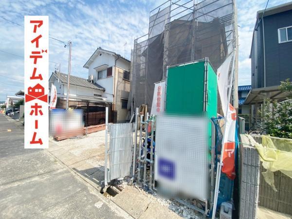 新築一戸建て 春日井市下条町3丁目3番15 JR中央本線勝川駅 3590万円