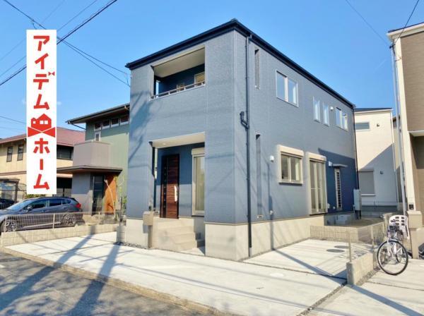 新築一戸建て 清須市西枇杷島町上新129番の一部 名鉄犬山線下小田井駅 2999万円