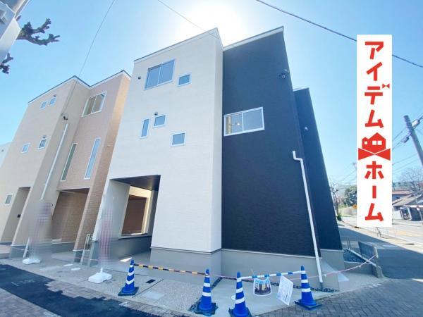 新築一戸建て 名古屋市北区芳野3丁目1302-1 名鉄瀬戸線尼ヶ坂駅 3680万円