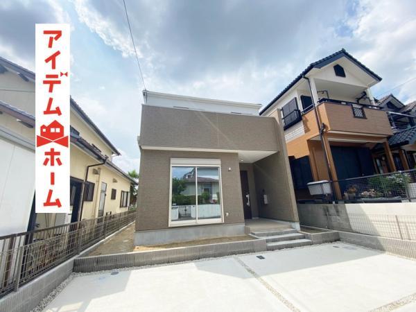 新築一戸建て 春日井市藤山台8丁目 JR中央本線高蔵寺駅 3398万円