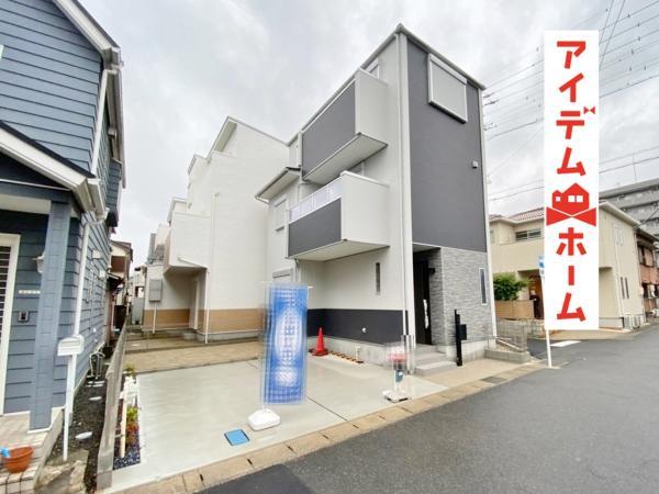 新築一戸建て 春日井市ことぶき町184、185-2 JR中央本線春日井駅 3530万円