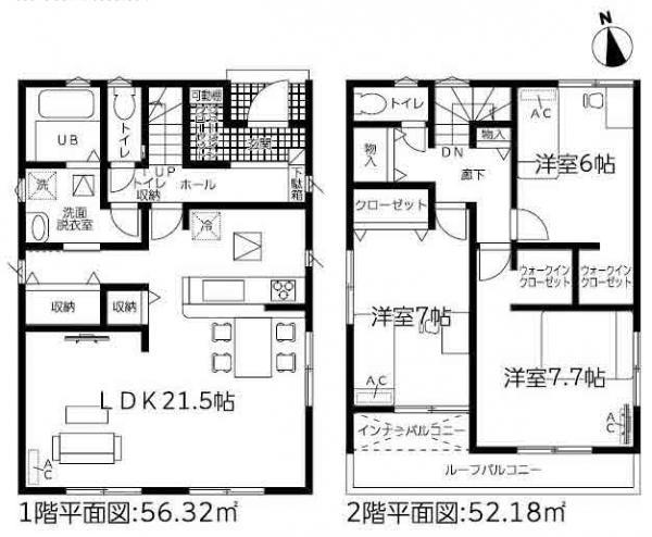 新築一戸建て 西尾市一色町松木島宮東 名鉄西尾線吉良吉田駅 2590万円