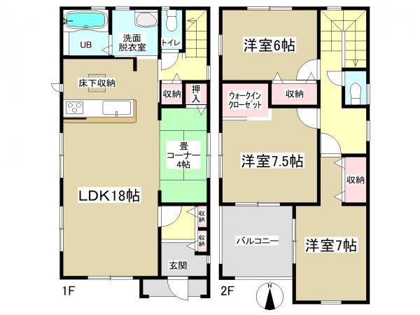 新築一戸建て 春日井市中央台7丁目3番19の一部 JR中央本線高蔵寺駅 3480万円