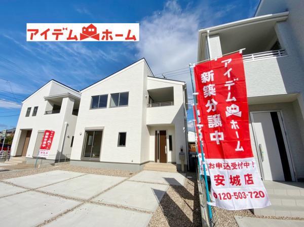 新築一戸建て 西尾市一色町一色船入 名鉄西尾線吉良吉田駅 2080万円