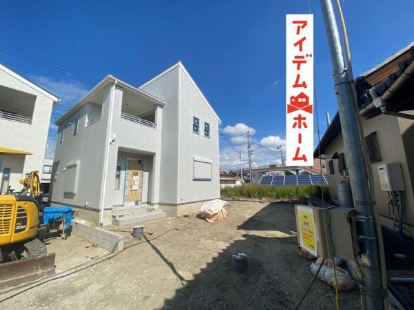 新築一戸建て 西尾市一色町一色船入 名鉄西尾線吉良吉田駅 1980万円