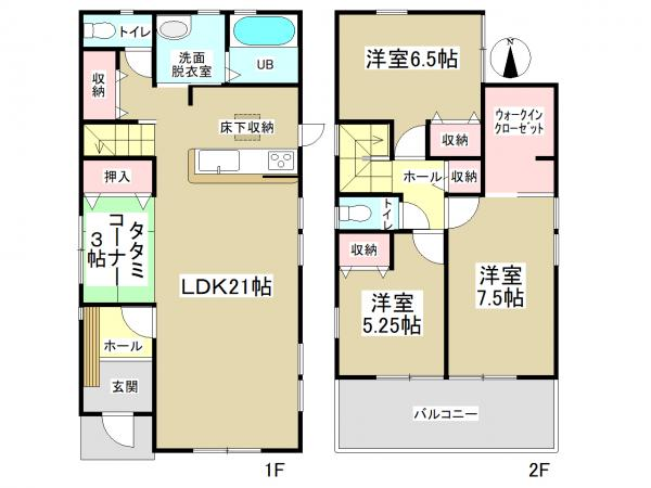 新築一戸建て 春日井市中央台7丁目3番19の一部 JR中央本線高蔵寺駅 3390万円