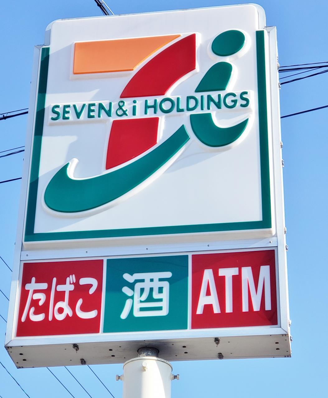セブン-イレブン 名古屋小割通2丁目店