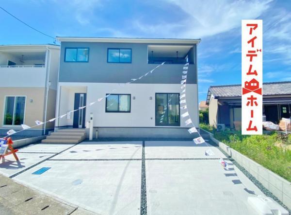 新築一戸建て 浜松市中区萩丘2丁目 JR東海道本線(熱海〜米原)浜松駅 2590万円