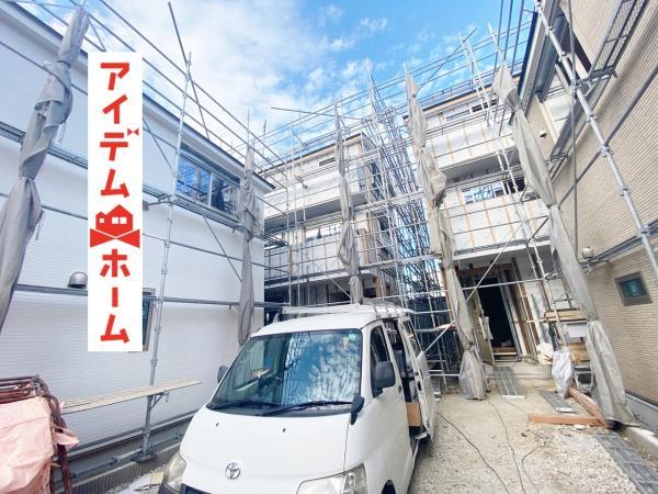 新築一戸建て 名古屋市守山区新守山1820番の一部、他 JR中央本線新守山駅 3290万円