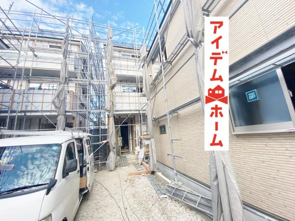 新築一戸建て 名古屋市守山区新守山1820番の一部、他 JR中央本線新守山駅 3190万円