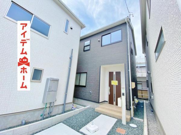 新築一戸建て 浜松市東区子安町 JR東海道本線(熱海〜米原)浜松駅 2190万円