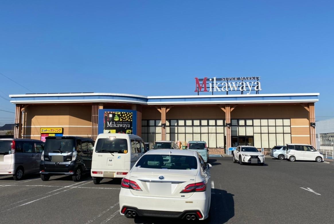 Mikawaya 西尾一色店