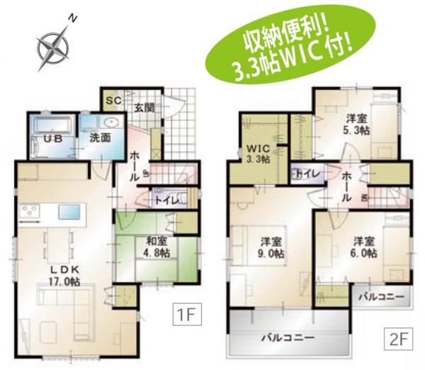 新築一戸建て 浜松市中区富塚町  3580万円