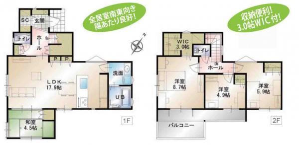 新築一戸建て 浜松市中区富塚町  2980万円