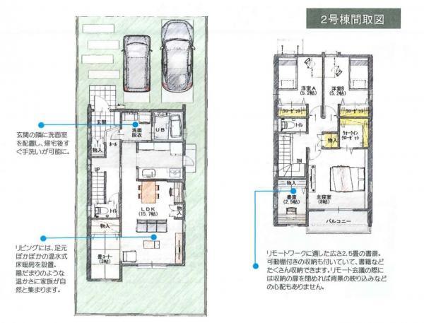 新築一戸建て 浜松市中区上島3丁目 遠州鉄道遠州上島駅 3298万円