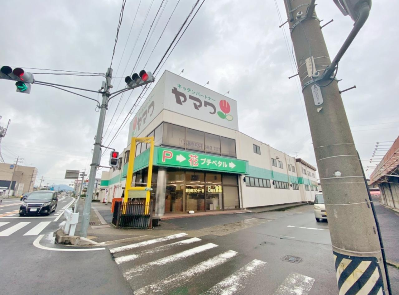ヤマワ本店