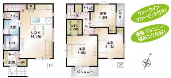 新築一戸建て 磐田市見付 駅 2380万円