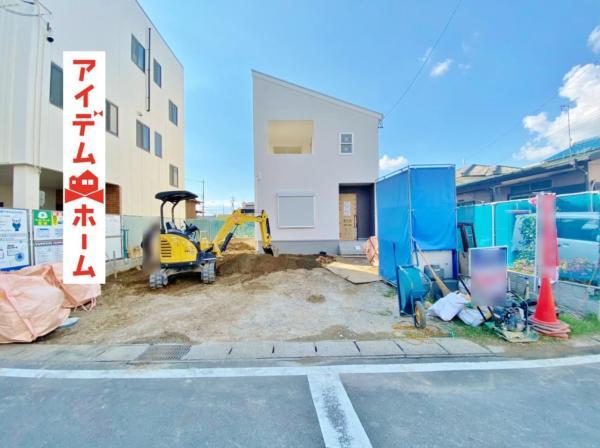 新築一戸建て 北名古屋市徳重東出45番 名鉄犬山線徳重・名古屋芸大駅 3780万円
