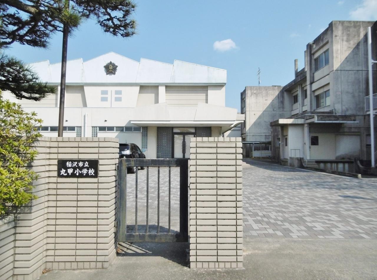 稲沢市立丸甲小学校