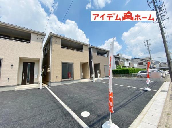 新築一戸建て 名古屋市北区如来町1-8 東海交通事業城北線比良駅 2990万円