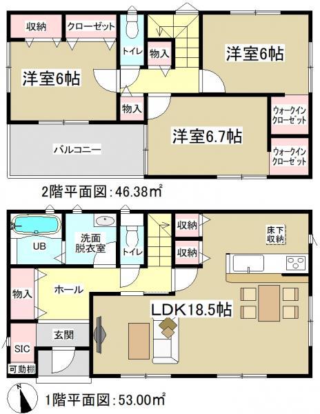 新築一戸建て 西尾市一色町一色東塩浜 名鉄西尾線西尾駅 2390万円