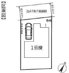 新築戸建 横浜市神奈川区白幡西町43-8 東急東横線東白楽駅 5890万円