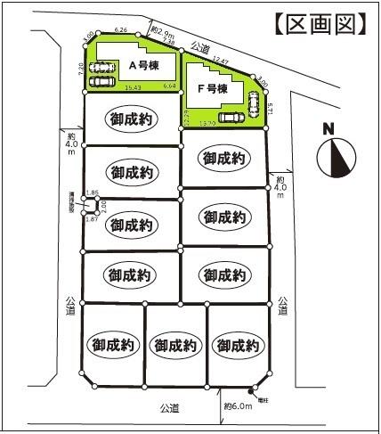 新築戸建 さいたま市緑区馬場2丁目41(A号棟 JR武蔵野線東浦和駅 2990万円~3190万円