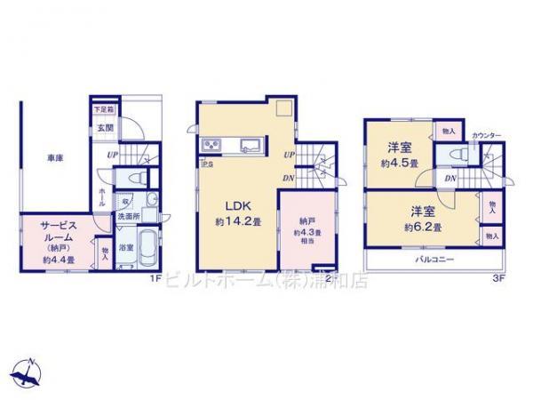 新築戸建 さいたま市南区松本4丁目 JR埼京線武蔵浦和駅 3190万円