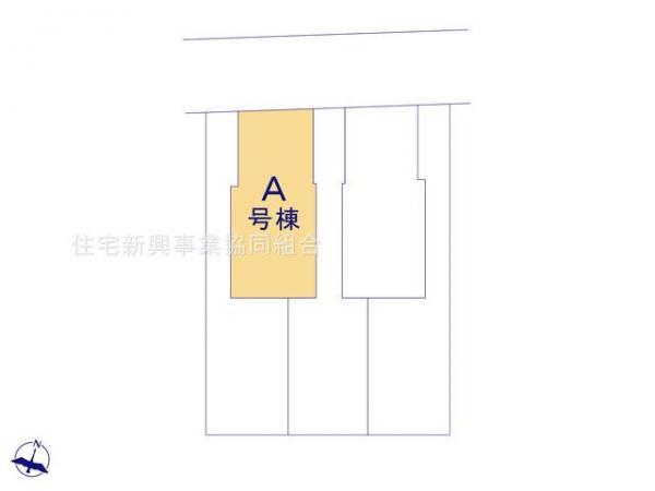 新築戸建 日野市多摩平6丁目27-5 JR中央本線日野駅 4480万円