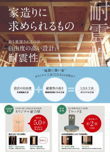 新築戸建 日野市多摩平6丁目27-5 JR中央本線日野駅駅 4680万円