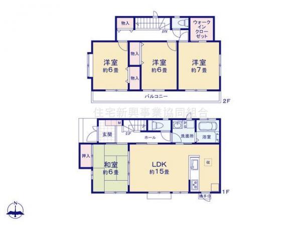 新築戸建 練馬区西大泉4丁目1-7 西武池袋線大泉学園駅 4980万円