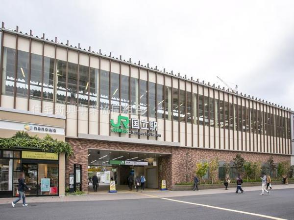 新築戸建 立川市栄町1丁目31-2 JR中央線国立駅駅 4180万円