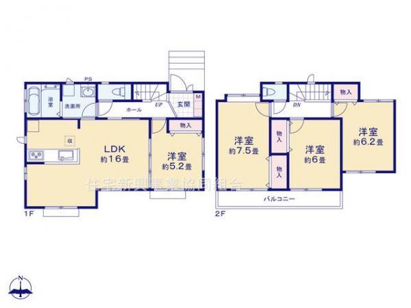 新築戸建 練馬区西大泉4丁目3-45 西武池袋線大泉学園駅 4480万円