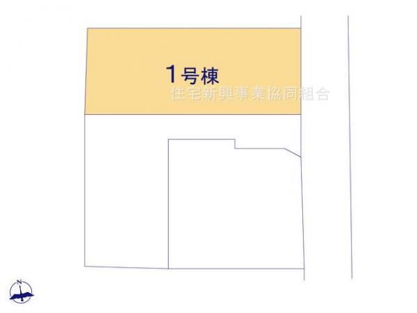 新築戸建 国分寺市新町3丁目18-6 JR中央線国立駅 4480万円