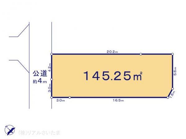 土地 埼玉県さいたま市西区大字土屋1684-5 JR川越線指扇駅 2380万円