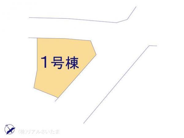新築戸建 埼玉県さいたま市緑区大字中尾1683 JR武蔵野線東浦和駅 3780万円
