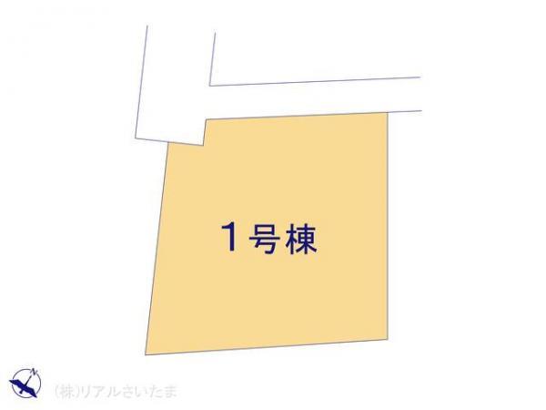 新築戸建 埼玉県さいたま市浦和区木崎2丁目5-1 JR京浜東北線北浦和駅 4480万円