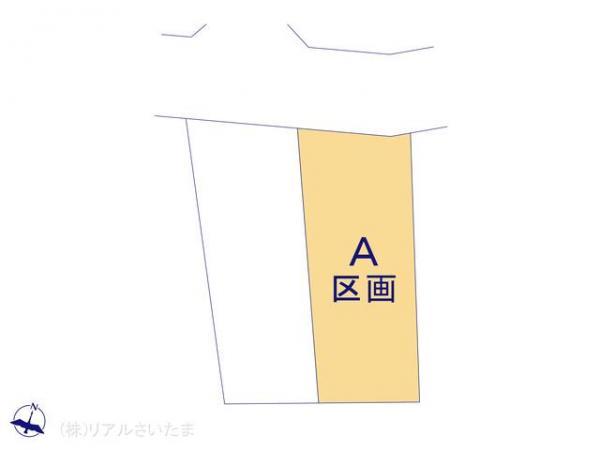 土地 埼玉県上尾市浅間台2丁目21-30 JR高崎線北上尾駅 2280万円