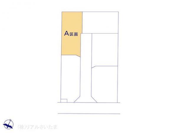 土地 埼玉県上尾市緑丘2丁目6-21 JR高崎線北上尾駅 2680万円
