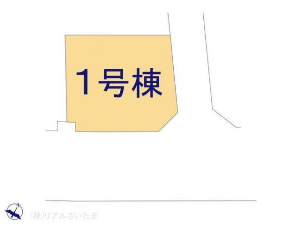 新築戸建 埼玉県さいたま市西区大字中野林818-32 JR京浜東北線大宮駅 2490万円